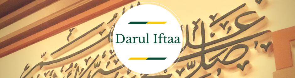 Darul Iftaa MDH Banner (1)