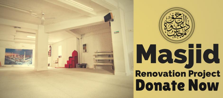 Masjid Renovation Slider