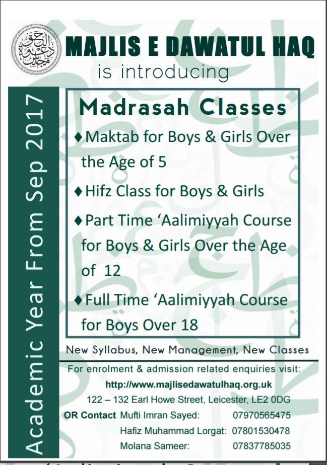 dawatulhaq-madrasahadmission